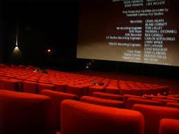 cinema interno